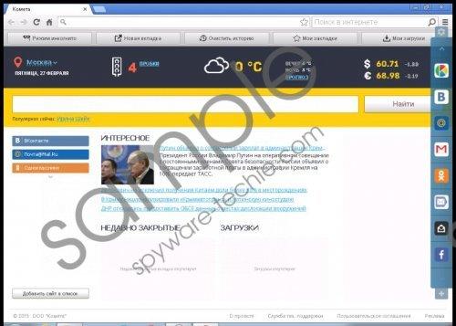 Kometa browser Removal Guide
