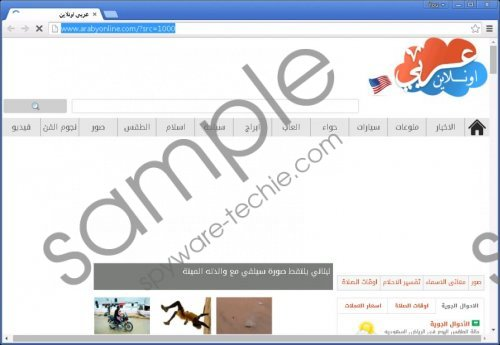Arabyonline.com Removal Guide