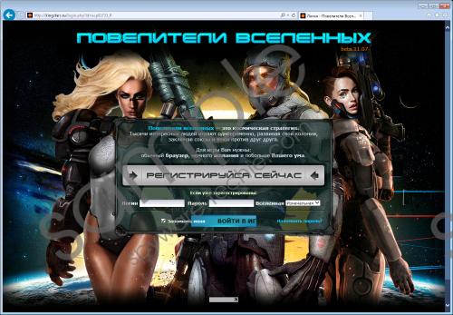 Multi-search.org Removal Guide