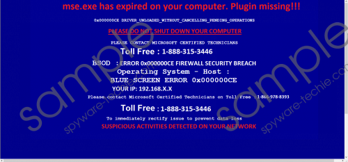 Screen Locker Removal Guide