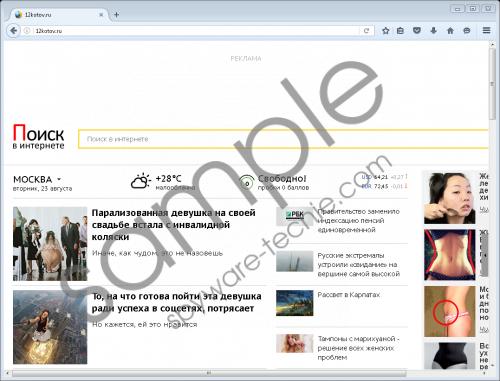 12kotov.ru Removal Guide