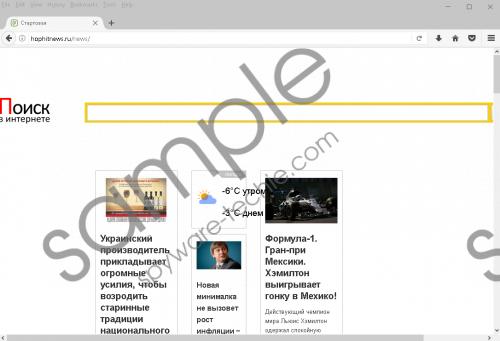 Hophitnews.ru Removal Guide