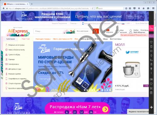 Searchl.ru Removal Guide