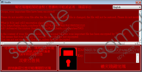 Xiaoba Ransomware Removal Guide