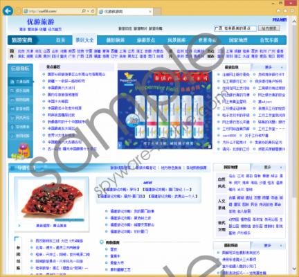Uu456.com Removal Guide