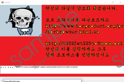 Korean Ransomware Removal Guide