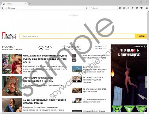 Hihikal.ru Removal Guide