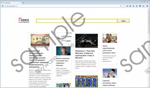 24socialnews.net Removal Guide